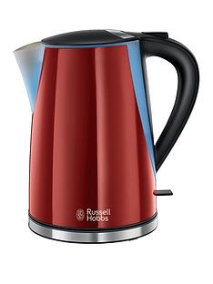 russell-hobbs-mode-kettle--nbsp21401