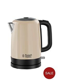 russell-hobbs-20614-canterbury-kettle-cream