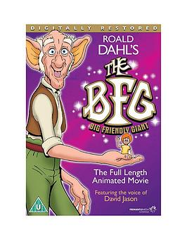 bfg-the-30th-anniversary-edition