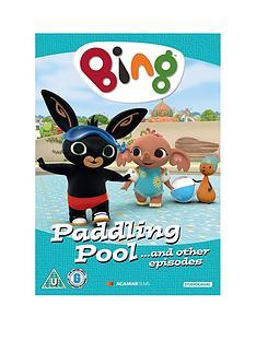 bing-paddling-pool