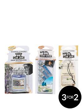 yankee-candle-car-jar-ultimate-single-car-jar-vent-stick-variety-set-3-piece-set