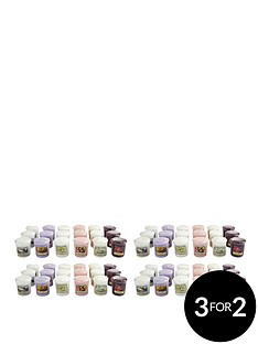 yankee-candle-wedding-season-assorted-fragrance-favours-set-72-classic-votives