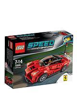 Speed Champions - LaFerrari