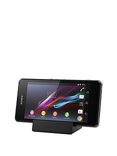 sony-mobile-xperiareg-z1-magnetic-desktop-charging-dock