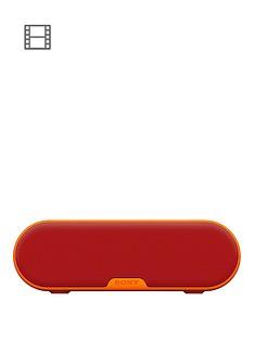 sony-srs-xb2-extra-bass-portable-wireless-waterproofnbspspeaker-red