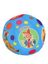 Mr Tumble's Spotty Fun Sounds Ball