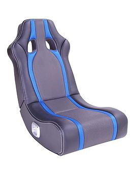 x-rocker-ghost-ultra-20-gaming-chair