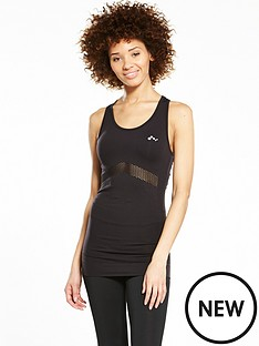 only-play-christine-seamless-tank