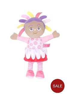in-the-night-garden-baby-upsy-daisy-soft-toy