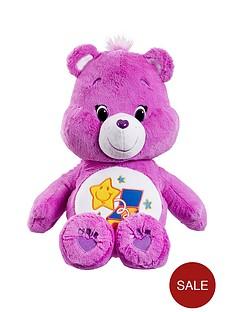 care-bears-care-bears-20inch-large-plush-surprise-bear