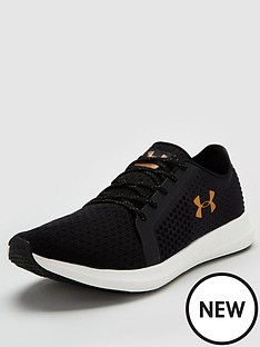 under-armour-sway