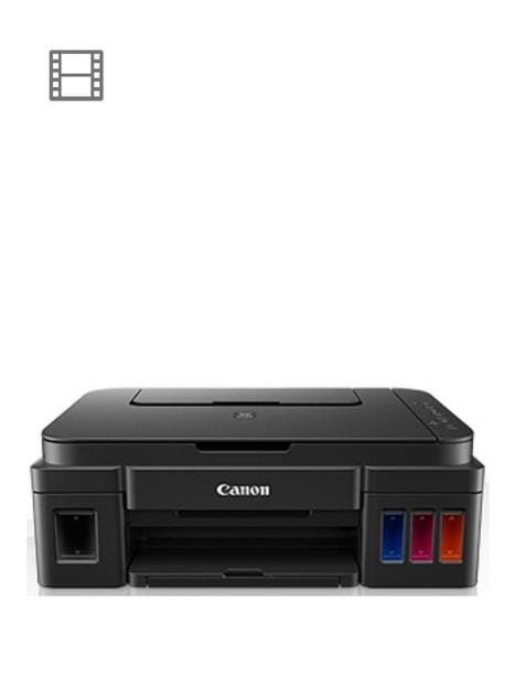 canon-pixma-g4511