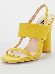 lost-ink-rowan-circular-heeled-sandals-yellow