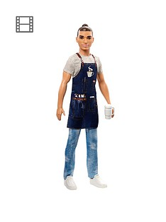 barbie-career-ken-barista