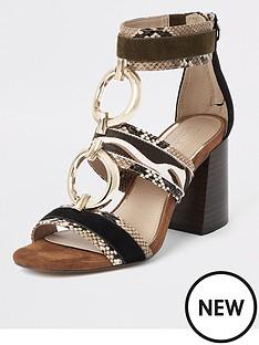 9c091e5c671 River Island Shoes & Boots | Women | Littlewoods Ireland