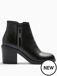 topshop-bondi-zip-chunky-boot-black