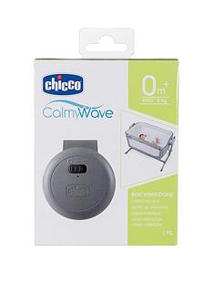chicco-vibration-box-for-baby-hug-next2me-cribs