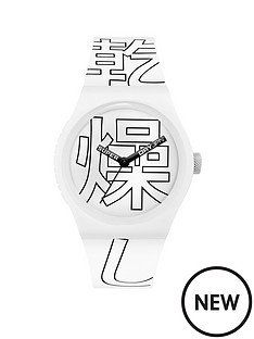 superdry-superdry-matt-black-with-white-print-dial-with-white-silicone-black-print-strap