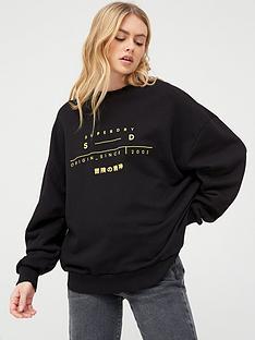 superdry-slouchy-coded-sweatshirt-blacknbsp