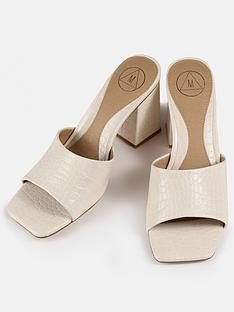 missguided-chunky-square-front-mule-cream