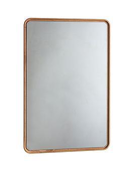 gallery-kingham-mirror