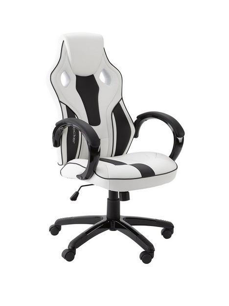 x-rocker-maverick-stealth-v2-pc-gaming-chair