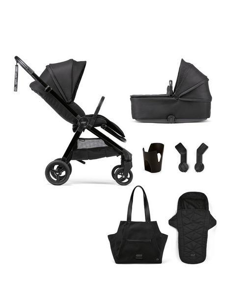mamas-papas-strada-eclipse-essentials-kit-6pc