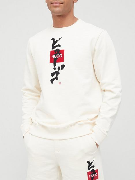 hugo-dongiri-calligraphy-logo-sweatshirtnbsp-natural-whitenbsp