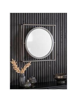 gallery-balham-wall-mirror-zinc