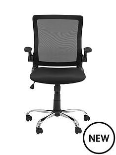 julian-bowen-imola-office-chair