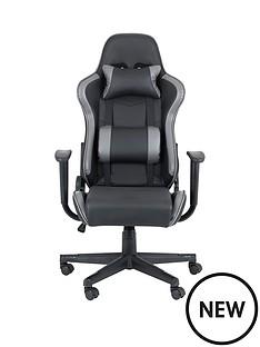 julian-bowen-comet-gaming-chair