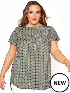 yours-yours-frill-shoulder-short-sleeve-blouse
