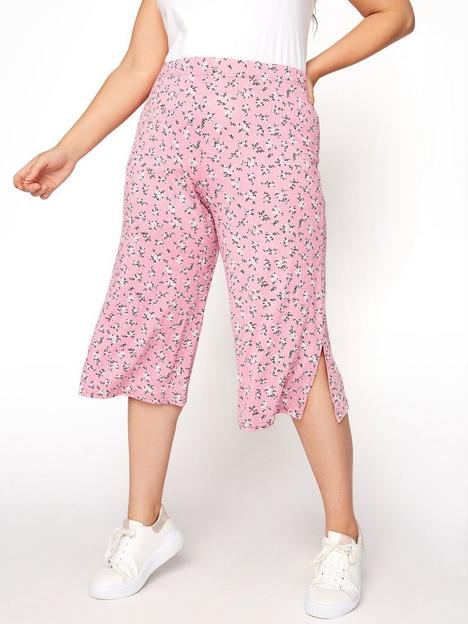 yours-yours-side-split-culotte-pink-floral-print
