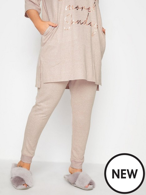 yours-yoursnbspsoft-touch-lounge-pant-pink